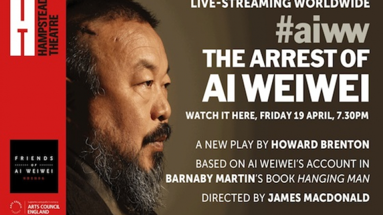 The live-streaming of #aiww has now closed
